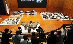 UN sends experts to probe Saudi blasts, warns on escalation
