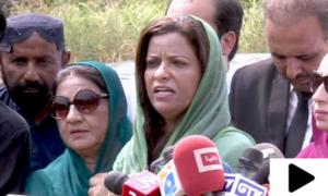 'وزیراعظم اور صدر نے پوری اسمبلی کو یرغمال بنایا ہوا ہے'