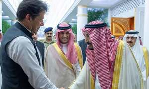 PM Imran in meeting with King Salman expresses Pakistan's resolve to stand with the kingdom