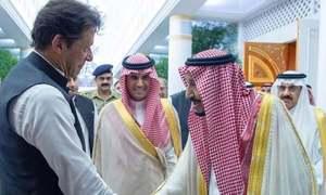 شاہ سلمان کی وزیراعظم کو مسئلہ کشمیر پر حمایت کی یقین دہانی