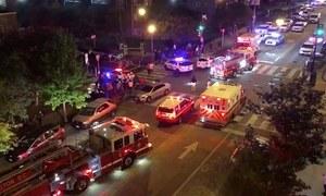 وائٹ ہاؤس کے قریب فائرنگ سے ایک شخص ہلاک، 5 زخمی