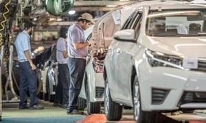ٹویوٹا گاڑی بنانے والی کمپنی نے پلانٹ بند کردیا