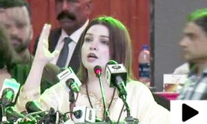 'کشمیر میں ایمولینس پر بھی گولیاں برسائی جارہی ہیں'