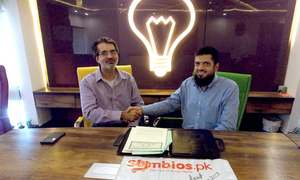 Bulls Eye Group acquires Symbios.pk