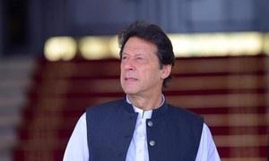 وزیرا عظم عمران خان جنرل اسمبلی کے اجلاس میں شرکت کیلئے امریکا پہنچ گئے