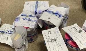 بھارت: ایئرپورٹ پر 5 افغانی گرفتار، پیٹ سے 32 کروڑ روپے کی ہیروئن برآمد