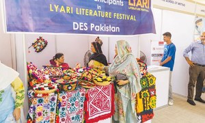 Two-day Lyari Literature Festival kicks off