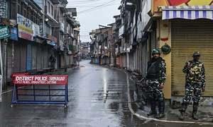 مقبوضہ کشمیر: بھارتی فوج کے زیر حراست تشدد سے نوجوان شہید
