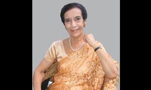 The indomitable She – Zuhra Karim [1932 2019]