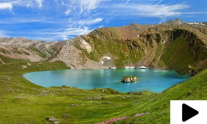 'یہ جھیل دنیا کا 10واں عجوبہ ہے'