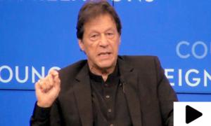'پاکستان نے نائن الیون کے بعد امریکا کی حمایت کر کے بڑی غلطی کی'