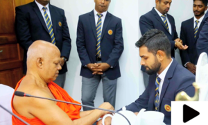 سری لنکن ٹیم کی پاکستان روانگی سے قبل مذہبی رسومات کی ادائیگی