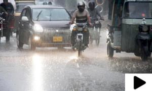 محکمہ موسمیات کی کراچی میں مزید بارشوں کی پیشگوئی