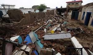 آزاد کشمیر میں زلزلے کے آفٹرشاکس، اموات کی تعداد 38 ہوگئی