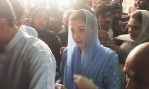 Maryam Nawaz, Yousuf Abbas sent to jail on 14-day judicial remand by Lahore court