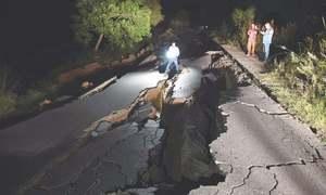 زلزلے سے پڑنے والے شگاف کس بات کی علامت ہیں؟