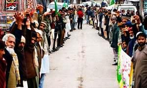 حکومت کا 27 ستمبر کو 'یوم یکجہتی کشمیر' منانے کا اعلان
