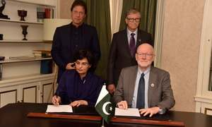 Bill & Melinda Gates Foundation inks MoU with Pakistan to support Ehsas programme