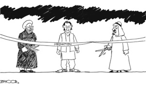 Cartoon: 27 September, 2019