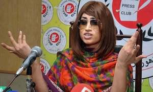 Court reserves verdict on Qandeel Baloch murder case