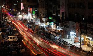 کاروباری اصلاحات کرنے والے 20 بڑے ممالک کی فہرست میں پاکستان بھی شامل