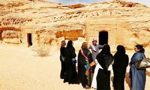 سعودی عرب کا سیاحتی ویزا حاصل کرنے والے ممالک میں پاکستان شامل نہیں
