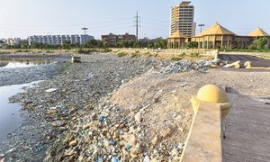 Official neglect ruining park developed in Benazir's name