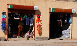 Rs2.92bn approved to compensate Miramshah Bazaar owners