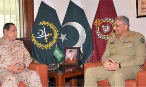 Pakistan reaffirms commitment to train Saudi troops