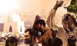 Fahrenheit Karachi