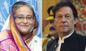 وزیراعظم کا بنگلہ دیشی ہم منصب کو خیریت دریافت کرنے کیلئے فون