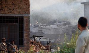 راولپنڈی: طیارہ حادثے کے متاثرین کو معاوضے کی ادائیگی