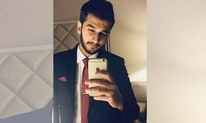 یونیورسٹی انتظامیہ کی 'غفلت':بی بی اے کا طالبعلم دل کا دورہ پڑنے سے ہلاک
