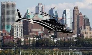 اوبر کی ہیلی کاپٹر سروس نیویارک میں متعارف