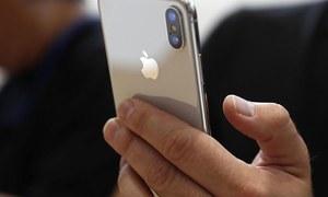 ایپل نے مجھے دھوکے سے ہم جنس پرست بنایا، آئی فون صارف نے مقدمہ دائر کردیا