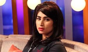 قندیل بلوچ قتل کیس: اشتہاری ملزم عارف سعودی عرب سے گرفتار