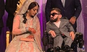 پستہ قد پاکستانی کی شادی انٹرنیٹ پر وائرل