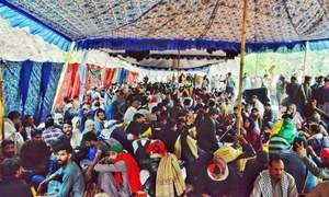 وزیراعظم آزاد کشمیر کا 'جے کے ایل ایف' سے مارچ ختم کرنے پر زور