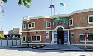 Violence against Women Centre in Lodhran