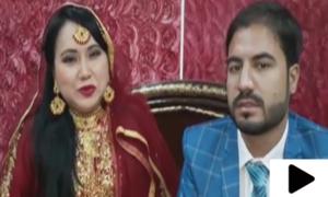 امریکی خاتون کی پاکستانی نوجوان سے محبت کی شادی