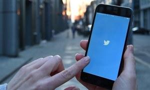 ٹوئٹر کا صارفین کے فون نمبر اشتہارات کیلئے استعمال کرنیکا اعتراف