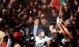 غیر ملکی فنڈنگ کیس: اسکروٹنی کمیٹی پر پی ٹی آئی کے اعتراضات مسترد