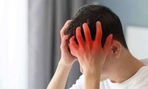 دماغی شریان پھٹنے کی وجوہات اور علامات جانتے ہیں؟