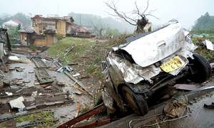 جاپان کی تاریخ کا طاقتور ترین طوفان 'ہگی بِس'