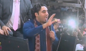 Bilawal hails PPP govt as job creator