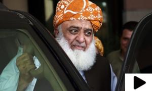 'مولانا فضل الرحمٰن نے آج جو حرکت کی اس پر سخت کارروائی ہوگی'