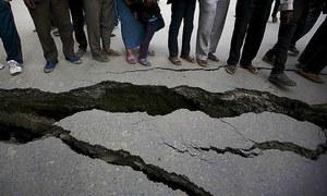 اسلام آباد، خیبرپختونخوا کے مختلف اضلاع میں ایک مرتبہ پھر زلزلہ