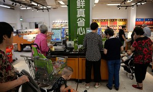 China imports, exports down in September as growth cools