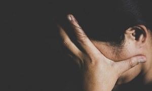 نئی نسل تیزی سے ڈپریشن کا شکار کیوں ہورہی ہے؟