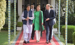 PM Imran hosts Prince William, Kate Middleton at Prime Minister House